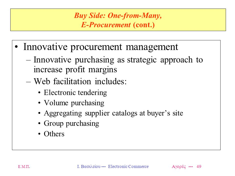 Buy Side: One-from-Many, E-Procurement (cont.)
