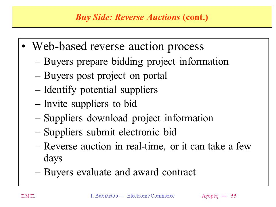 Buy Side: Reverse Auctions (cont.)