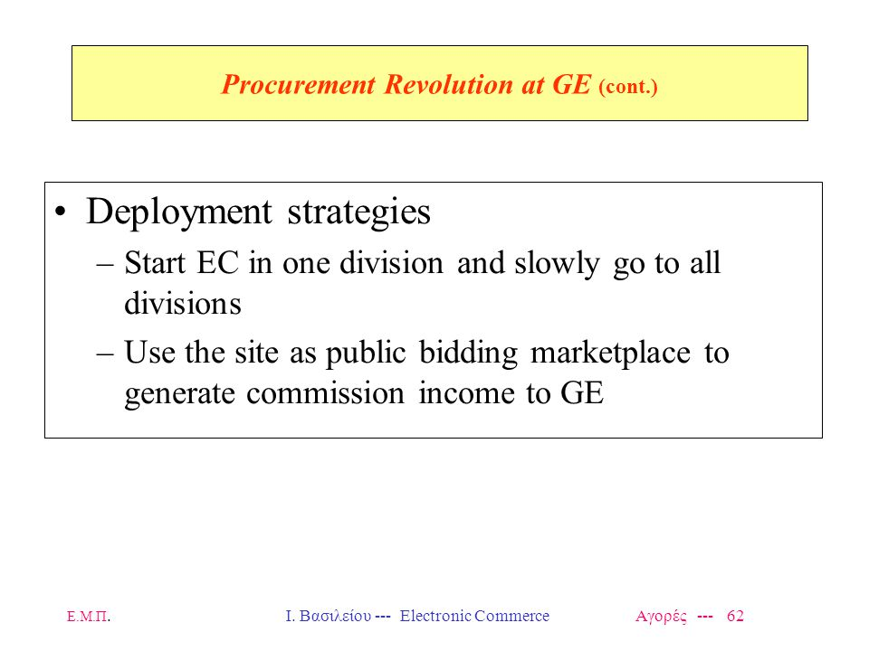 Procurement Revolution at GE (cont.)