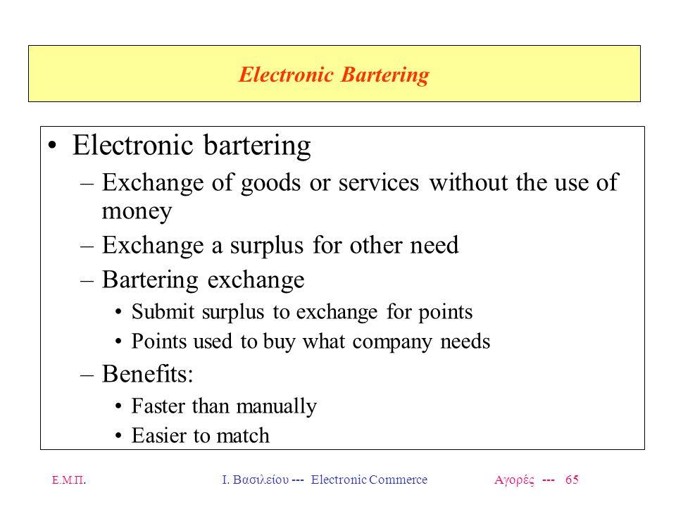 Ι. Βασιλείου --- Electronic Commerce Αγορές --- 65