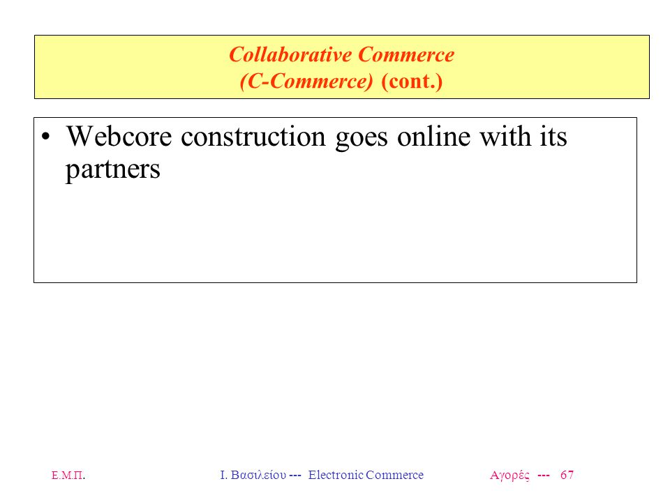 Collaborative Commerce (C-Commerce) (cont.)