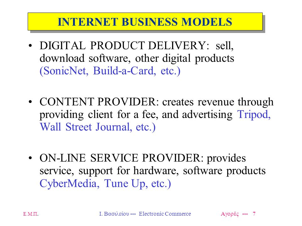 INTERNET BUSINESS MODELS