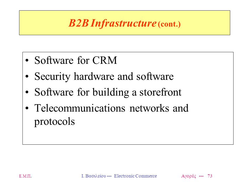 B2B Infrastructure (cont.)