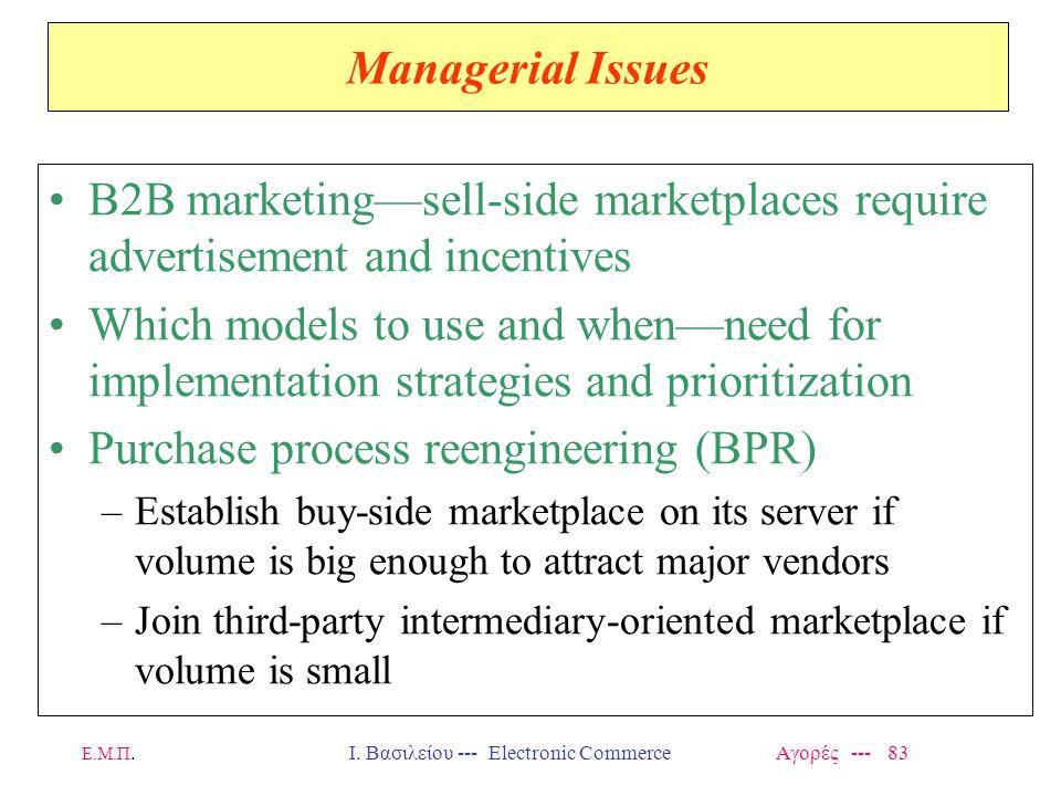 Ι. Βασιλείου --- Electronic Commerce Αγορές --- 83