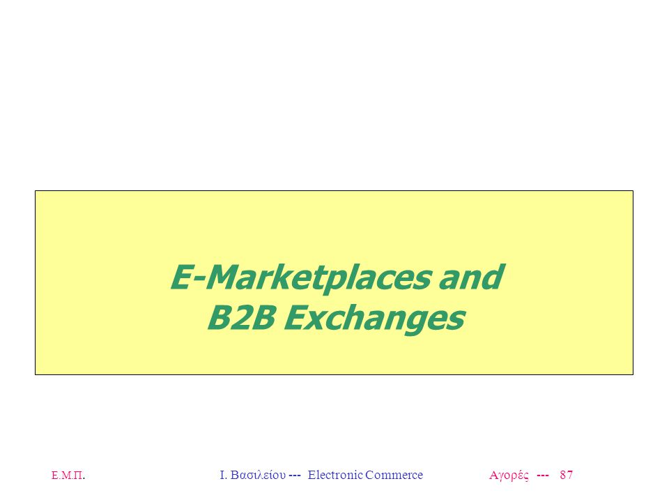 E-Marketplaces and B2B Exchanges