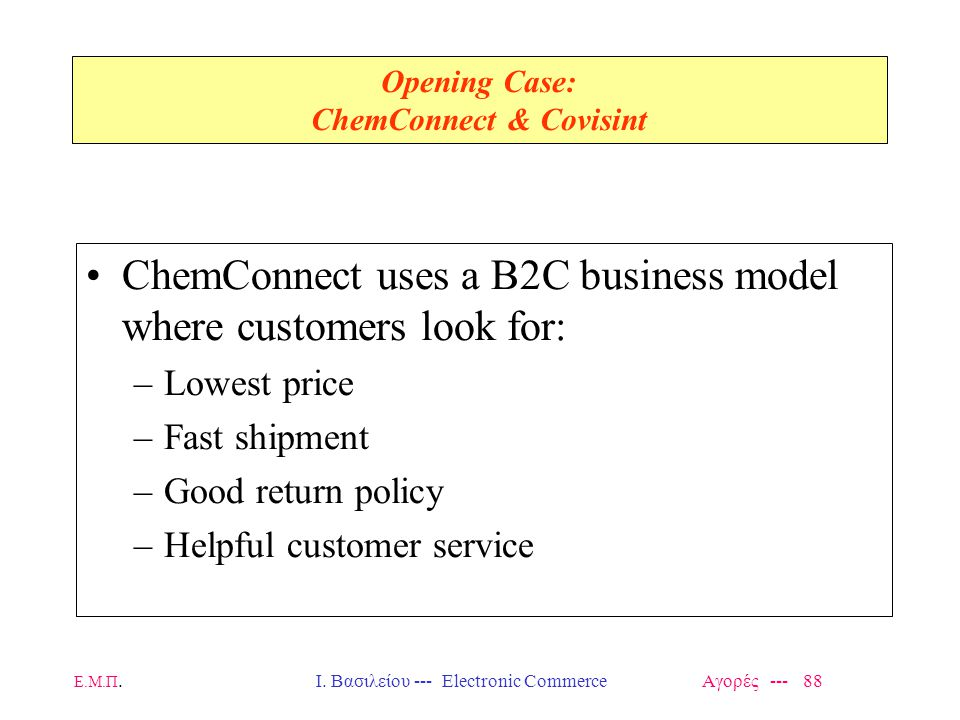 Opening Case: ChemConnect & Covisint