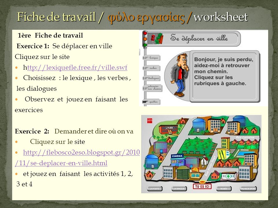 Fiche de travail / φύλο εργασίας /worksheet