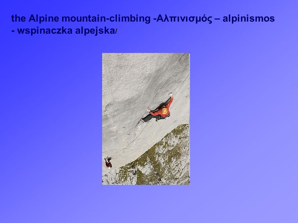 the Alpine mountain-climbing -Αλπινισμός – alpinismos - wspinaczka alpejska/