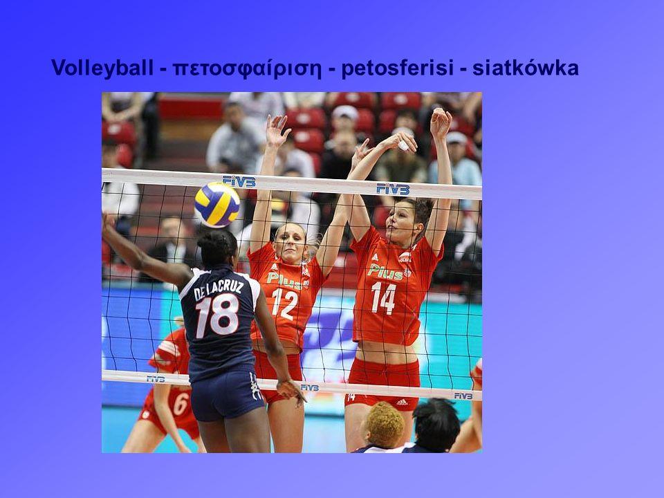 Volleyball - πετοσφαίριση - petosferisi - siatkówka