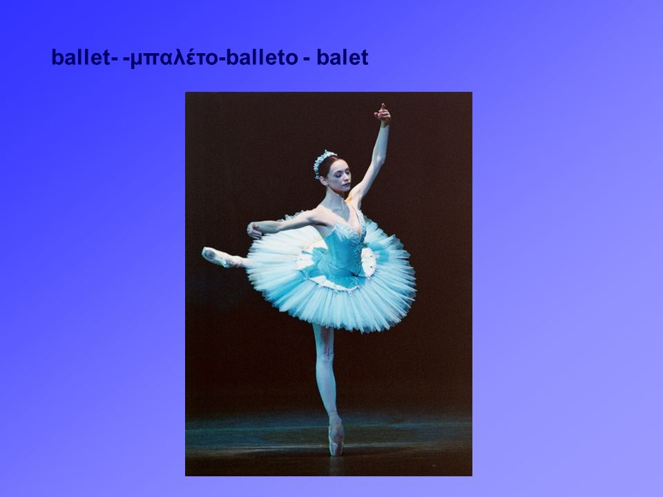 ballet- -μπαλέτο-balleto - balet