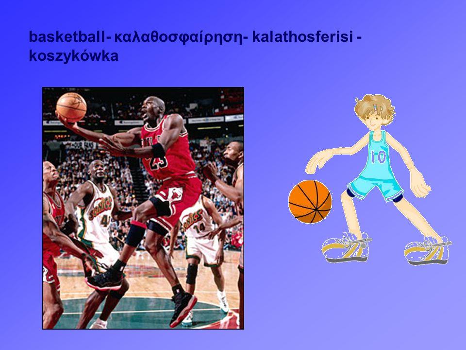 basketball- καλαθοσφαίρηση- kalathosferisi -koszykówka