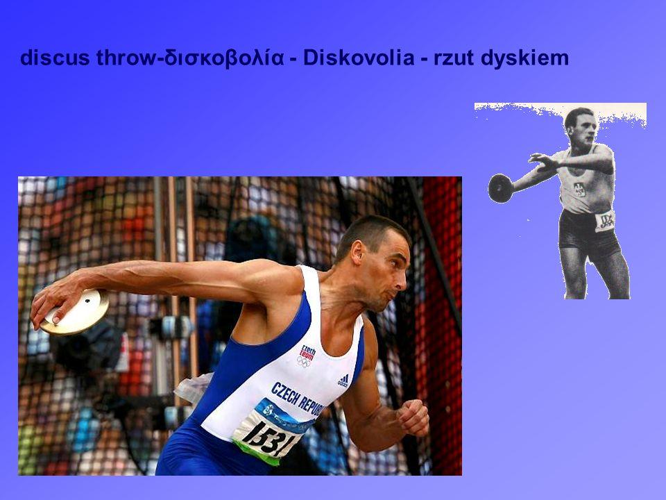discus throw-δισκοβολία - Diskovolia - rzut dyskiem