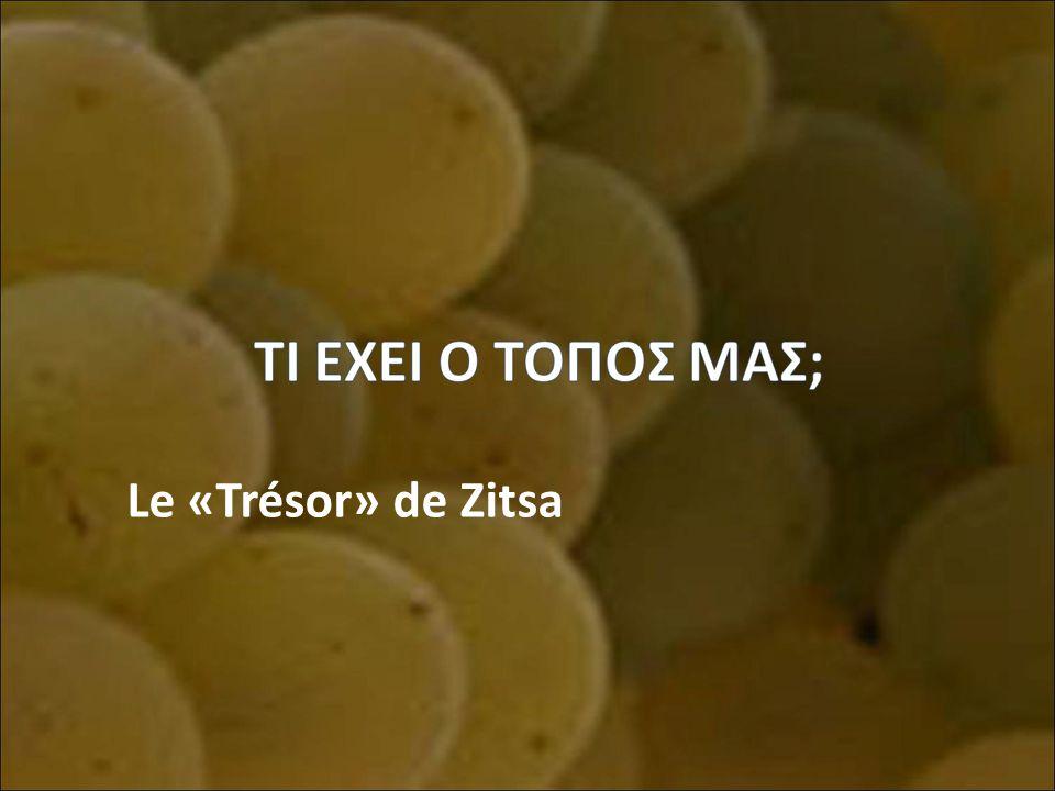 Le «Trésor» de Zitsa