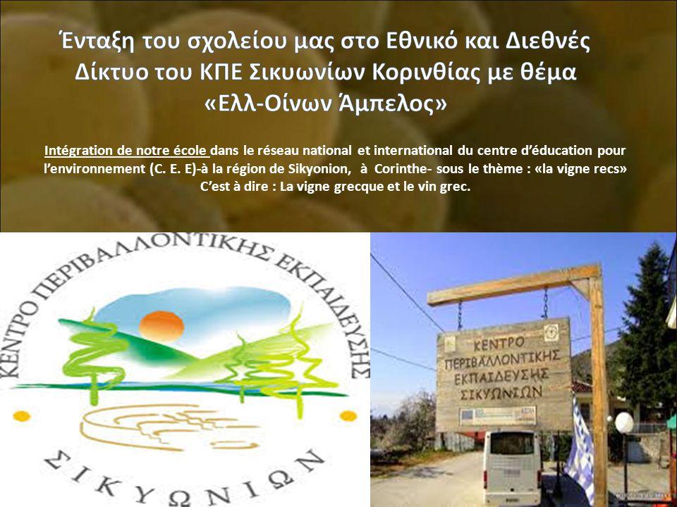 Intégration de notre école dans le réseau national et international du centre d'éducation pour l'environnement (C.