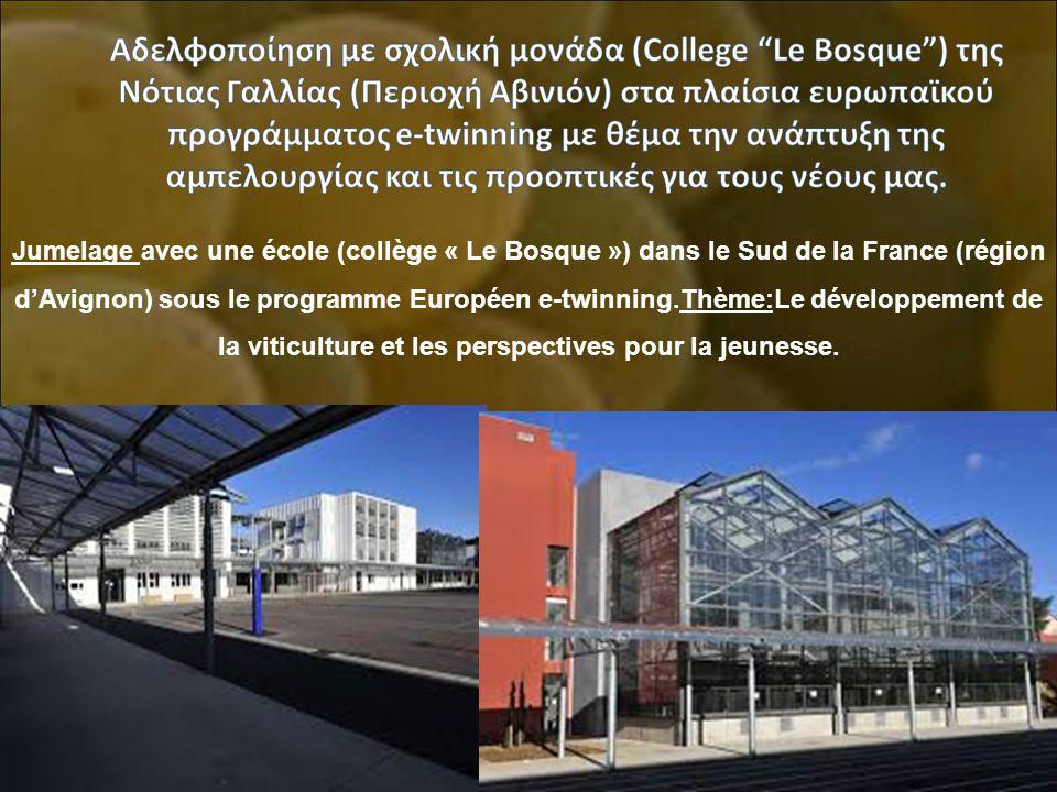 Jumelage avec une école (collège « Le Bosque ») dans le Sud de la France (région d'Avignon) sous le programme Européen e-twinning.Thème:Le développement de la viticulture et les perspectives pour la jeunesse.