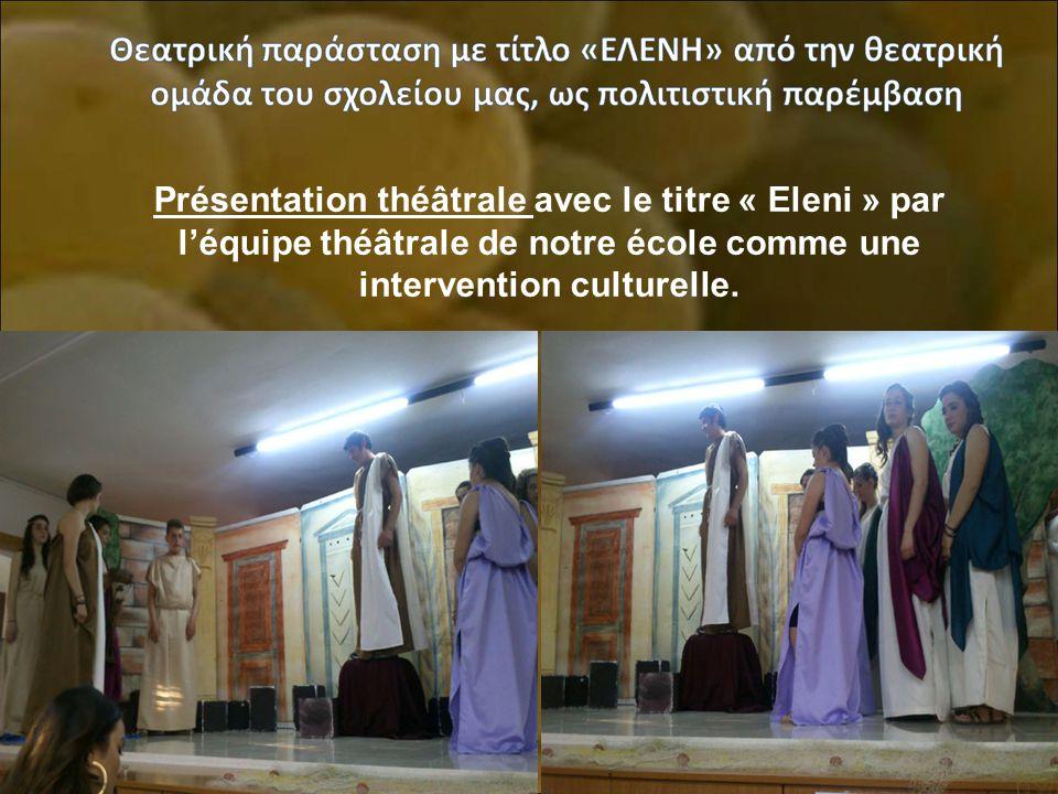 Présentation théâtrale avec le titre « Eleni » par l'équipe théâtrale de notre école comme une intervention culturelle.