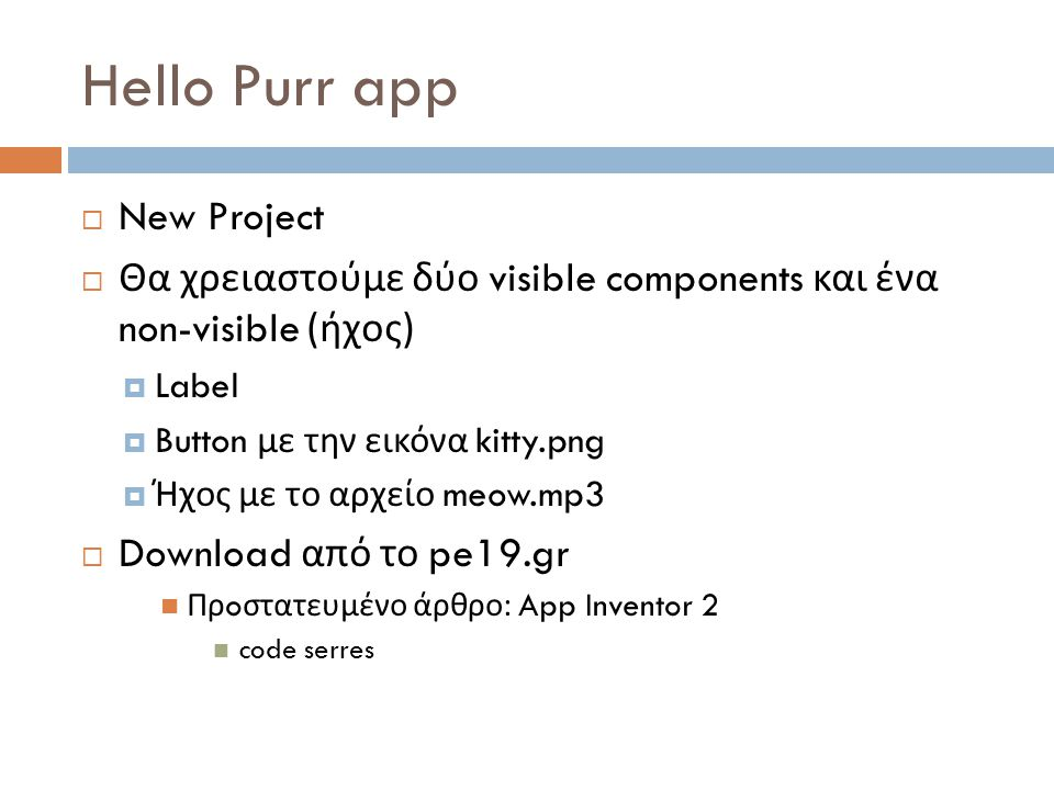 Hello Purr app New Project