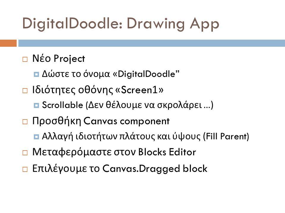 DigitalDoodle: Drawing App