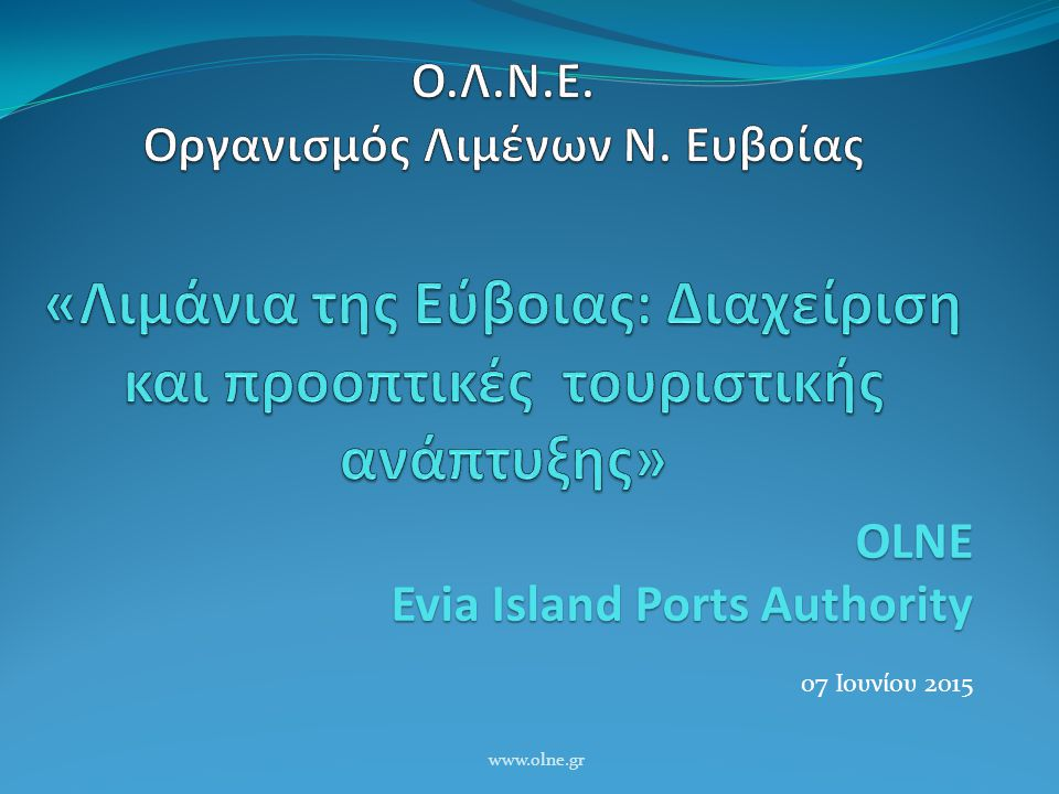 OLNE Evia Island Ports Authority 07 Ιουνίου 2015