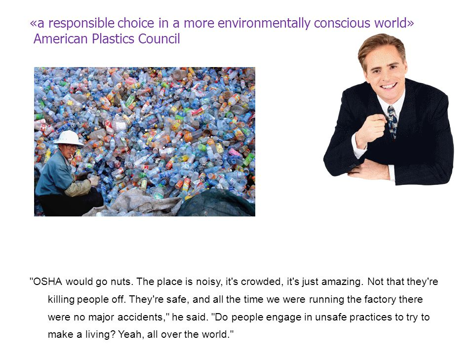 «a responsible choice in a more environmentally conscious world»