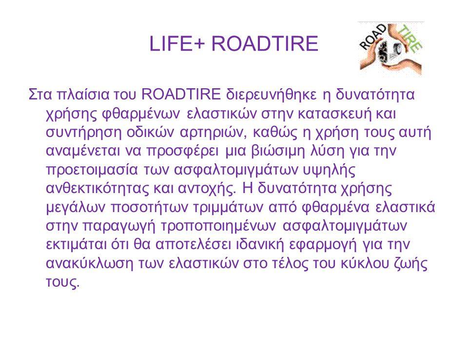 LIFE+ ROADTIRE