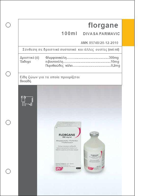 florgane 100ml DIVASA FARMAVIC ΑΜΚ 85748/20-12-2010