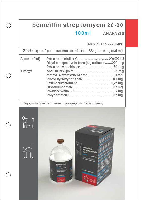 penicillin streptomycin 20-20