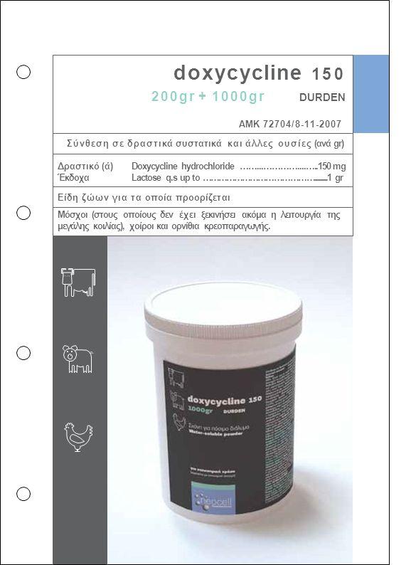 doxycycline 150 200gr + 1000gr DURDEN ΑΜΚ 72704/8-11-2007