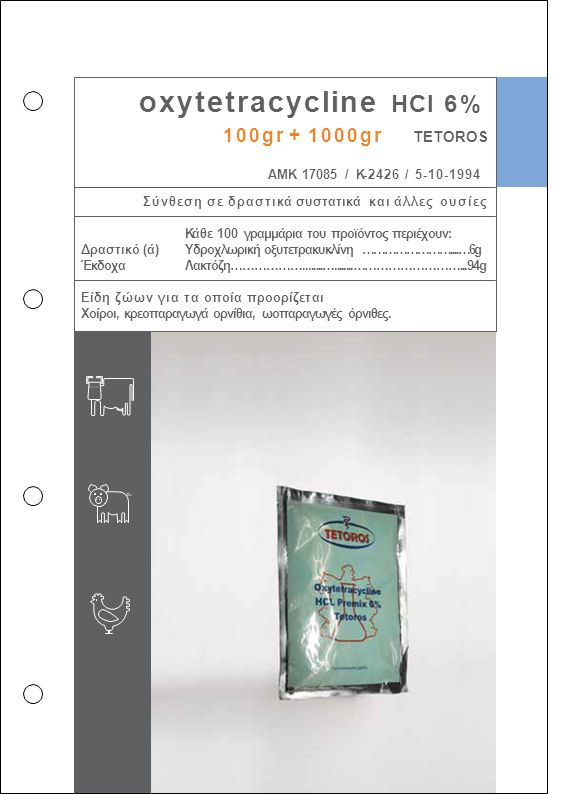 oxytetracycline HCl 6% 100gr + 1000gr TETOROS