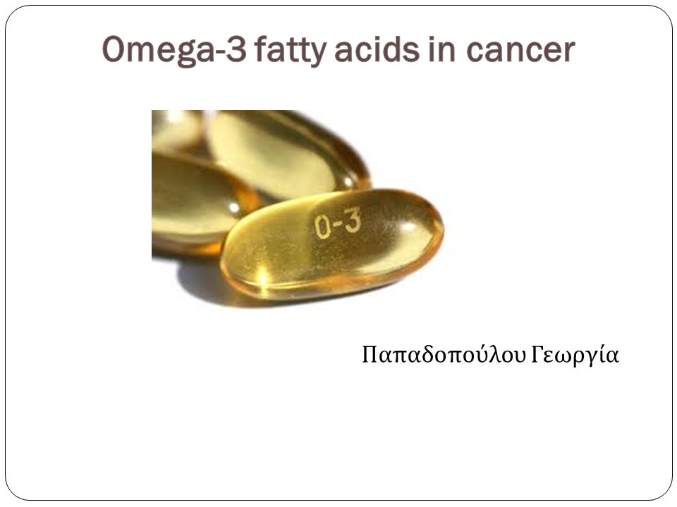 Omega-3 fatty acids in cancer
