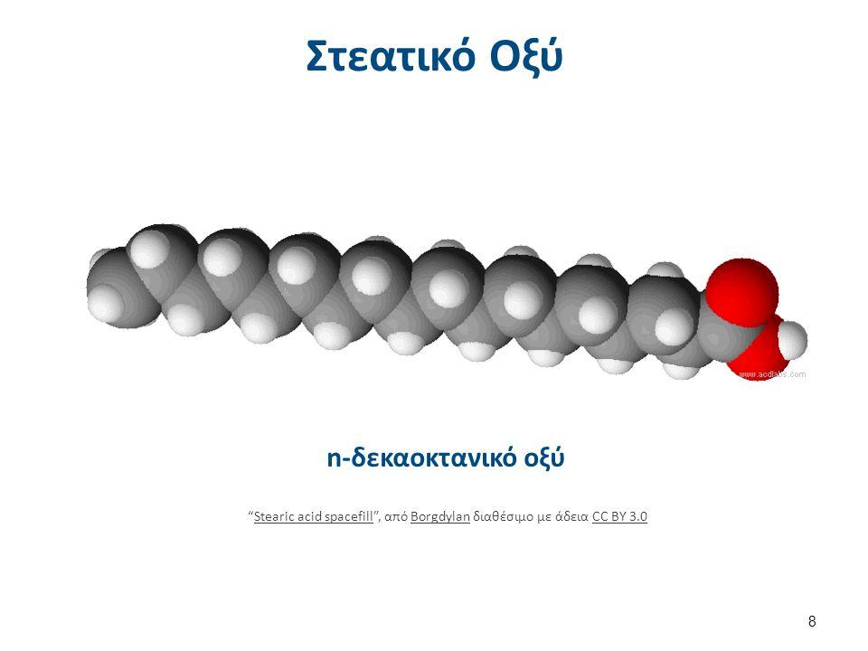 Ελαϊκό Οξύ cis-9-δεκαοκτενικό οξύ
