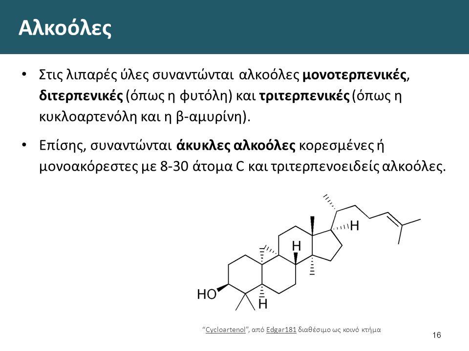 Υδρογονάνθρακες