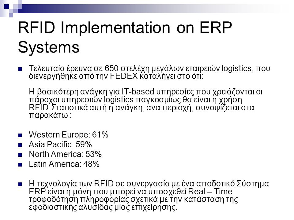 RFID Implementation on ERP Systems