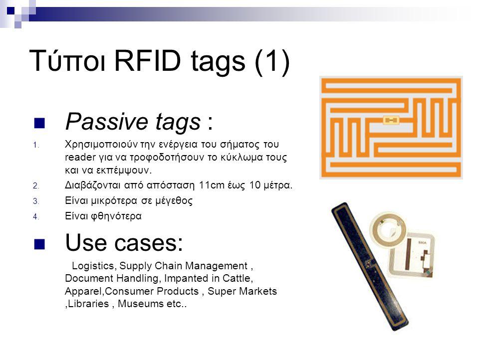 Τύποι RFID tags (1) Passive tags : Use cases: