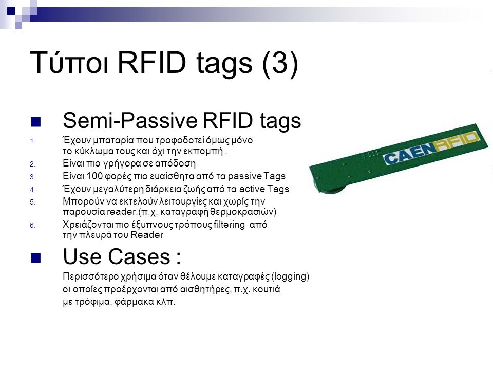 Τύποι RFID tags (3) Semi-Passive RFID tags Use Cases :