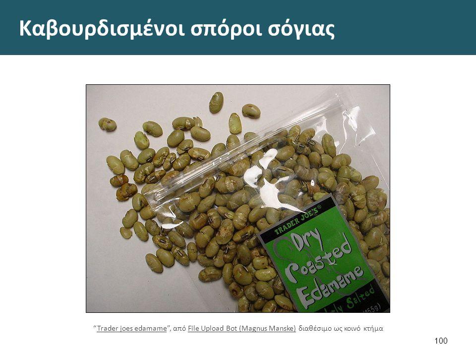 Σογιέλαιο 7/7 Το ακατέργαστο σογιέλαιο έχει χρώμα ερυθρωπό κίτρινο με άρωμα και γεύση σπόρων σόγιας (ανάλογο με το άρωμα του μπιζελιού).