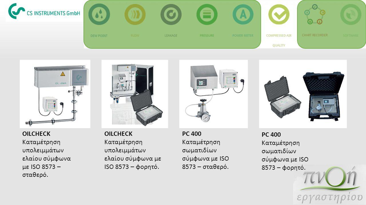 OILCHECK Καταμέτρηση υπολειμμάτων ελαίου σύμφωνα με ISO 8573 – σταθερό. OILCHECK. Καταμέτρηση υπολειμμάτων ελαίου σύμφωνα με ISO 8573 – φορητό.