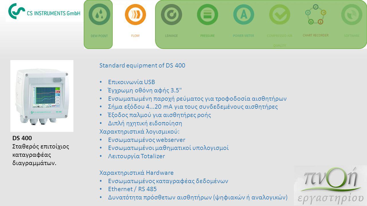 Standard equipment of DS 400