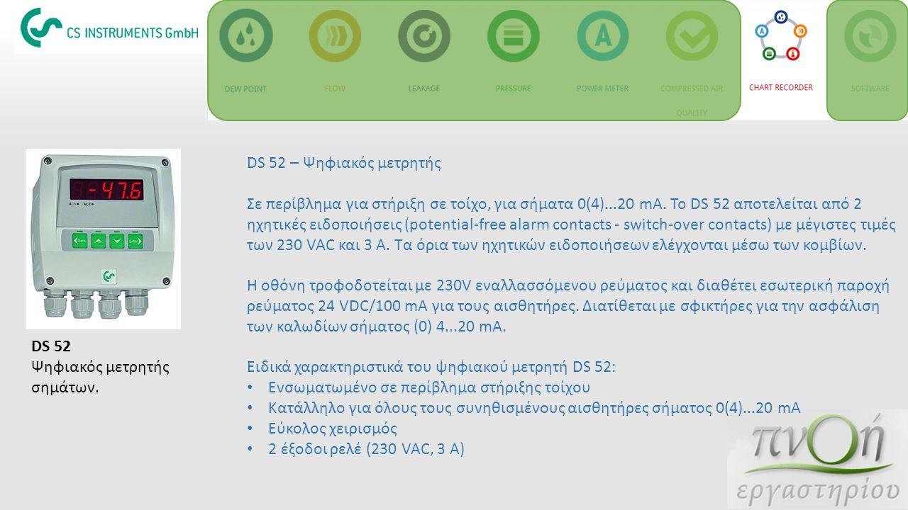 DS 52 – Ψηφιακός μετρητής