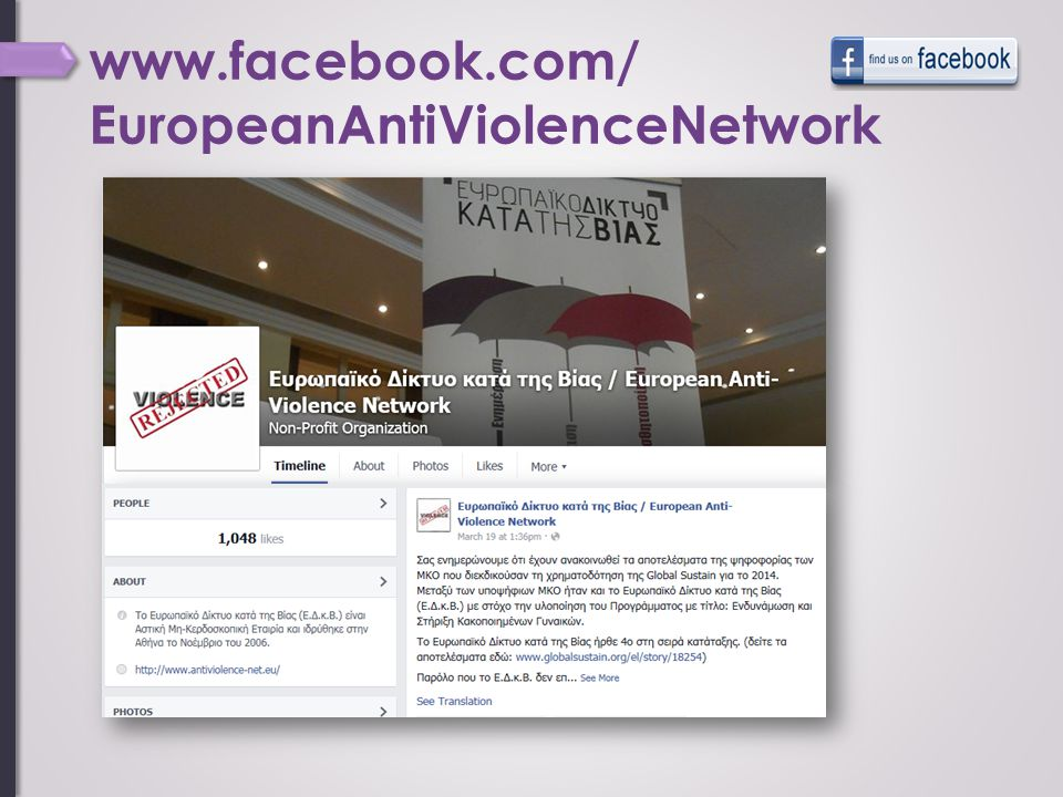 www.facebook.com/ EuropeanAntiViolenceNetwork