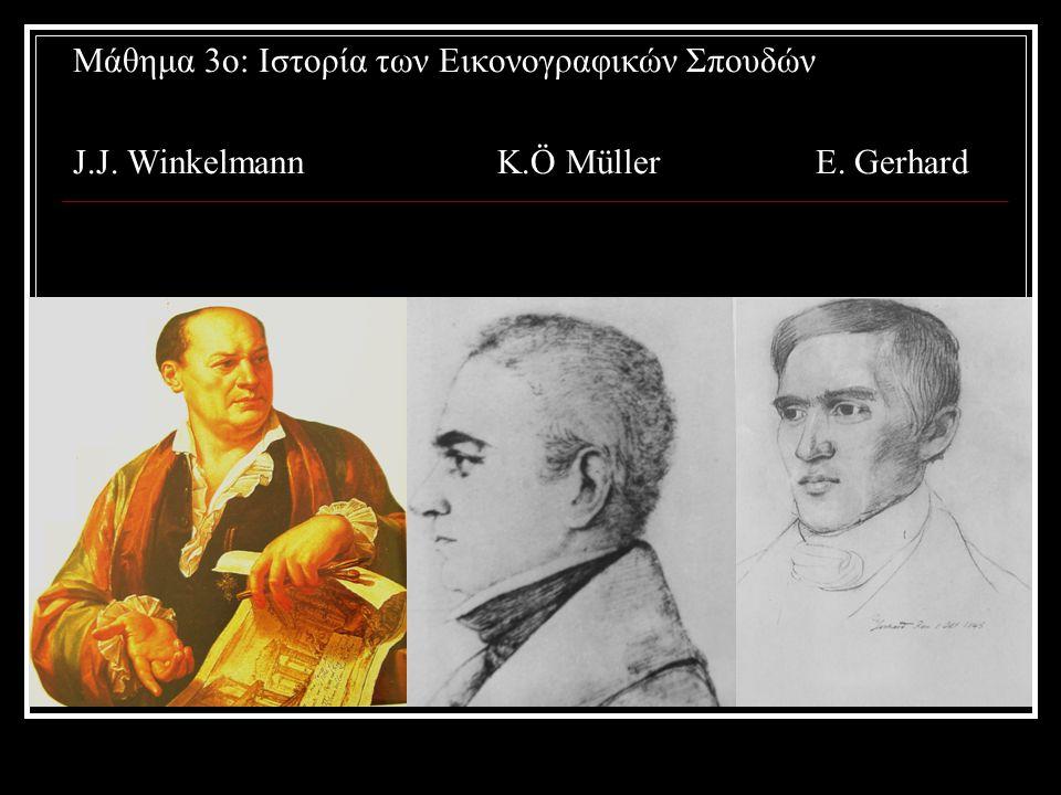 Μάθημα 3ο: Ιστορία των Εικονογραφικών Σπουδών J. J. Winkelmann. K