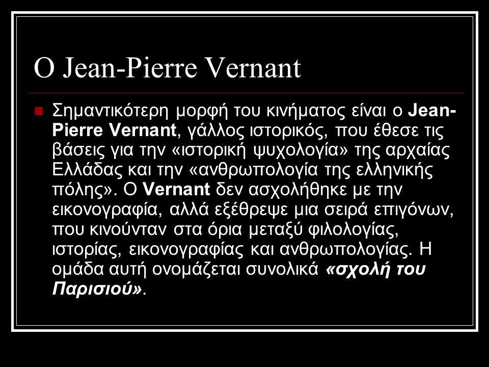 Ο Jean-Pierre Vernant
