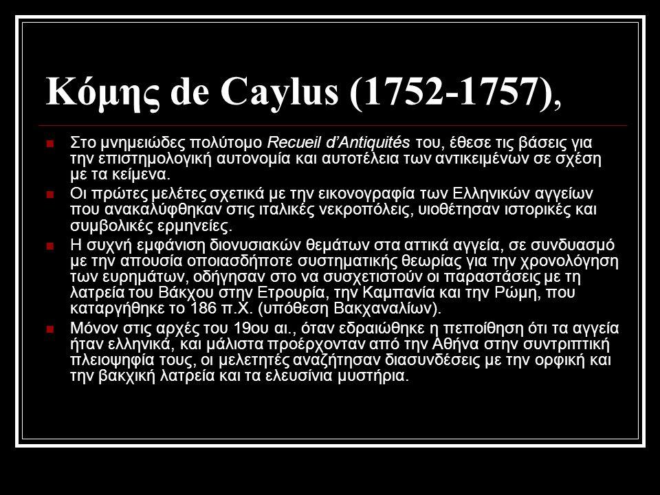 Κόμης de Caylus (1752-1757),