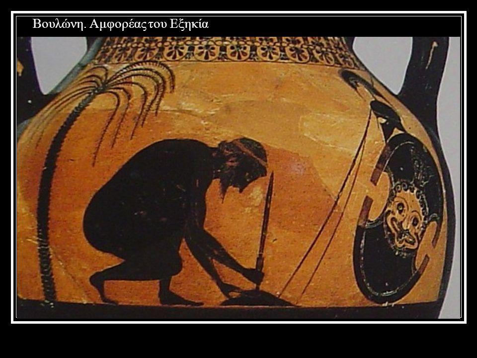 Βουλώνη. Αμφορέας του Εξηκία