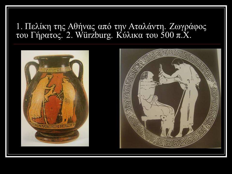 1. Πελίκη της Αθήνας από την Αταλάντη. Ζωγράφος του Γήρατος. 2