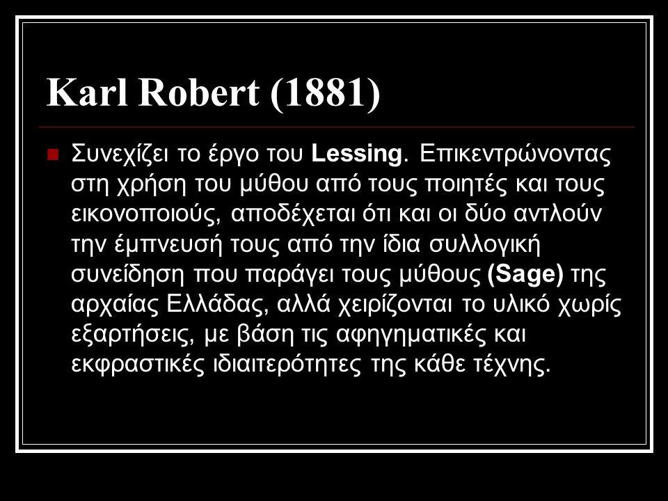 Karl Robert (1881)