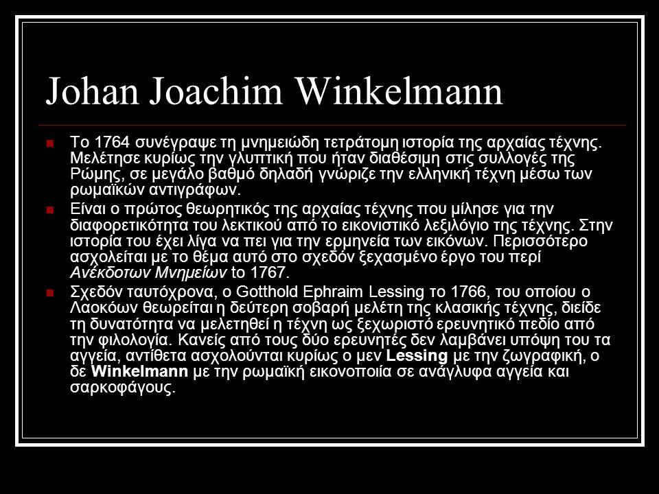 Johan Joachim Winkelmann