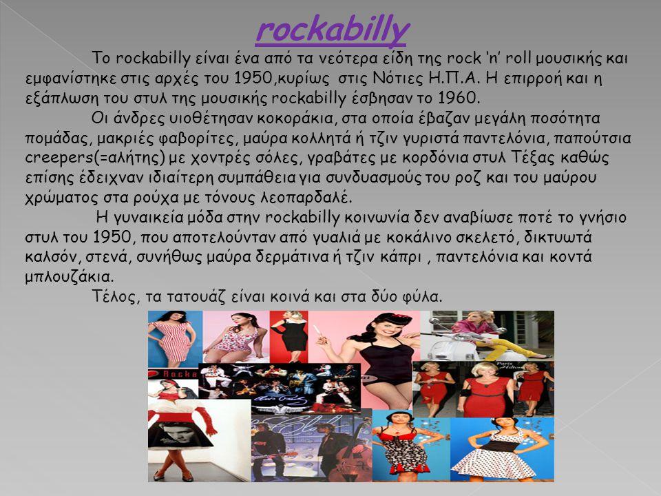 rockabilly