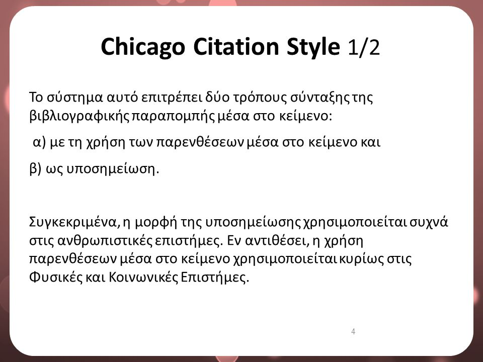 Chicago Citation Style 2/2