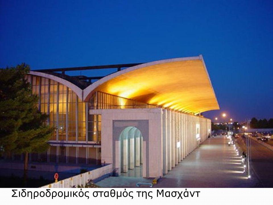 Σιδηροδρομικός σταθμός της Μασχάντ
